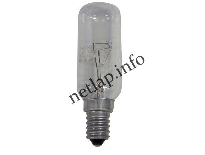 Páraelszívó lámpa, E14 izzó 40W-230V