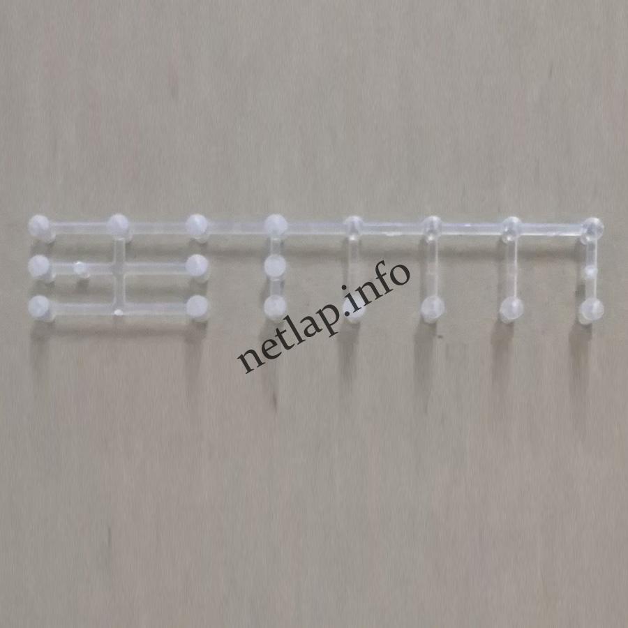 Candy CDP4609 mosogatógép gombsor közdarab