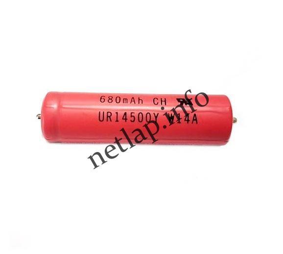Braun borotva akkumulátor 550/560/570/590