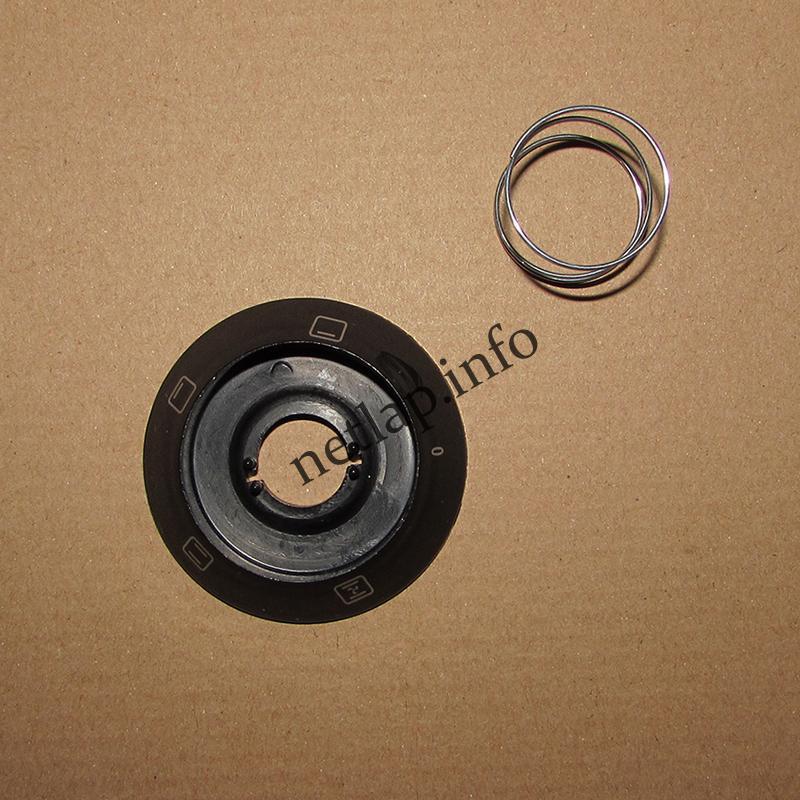 Hausmeister HM5020 tűzhely 5 funkcióválasztós gombhoz alátét rugóval (régi)