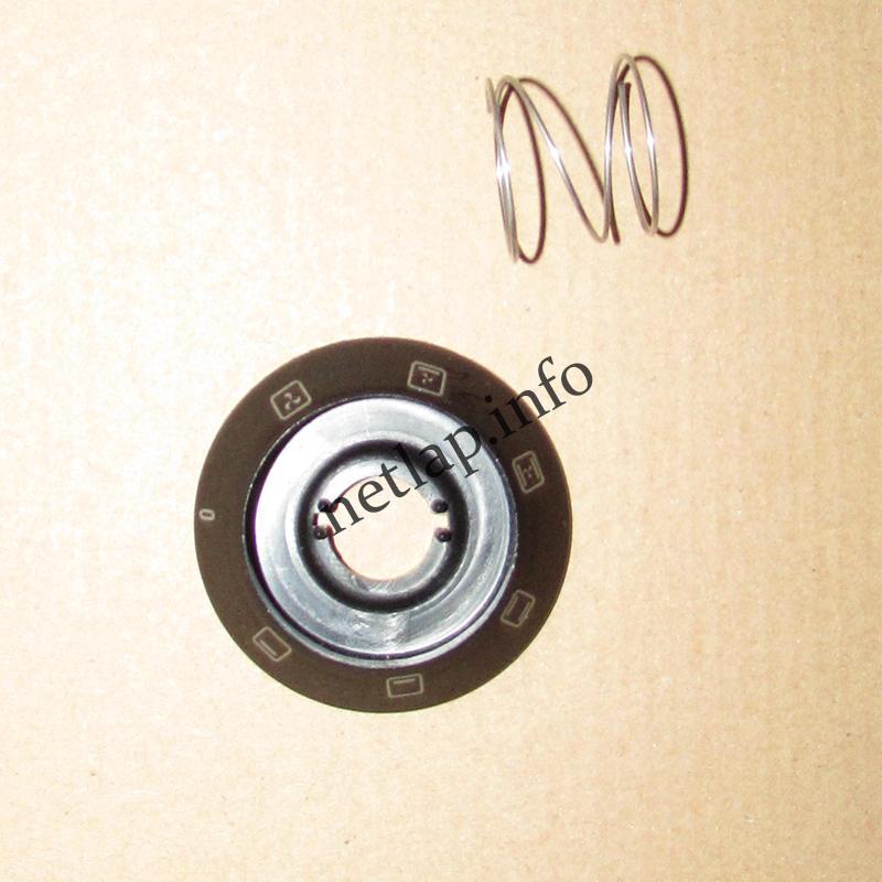 Hausmeister HM5020 tűzhely 7 funkcióválasztós gombhoz alátét rugóval (új)
